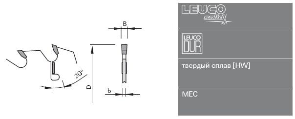 Дисковые пилы Leuco для многопильных станков для сухой древесины